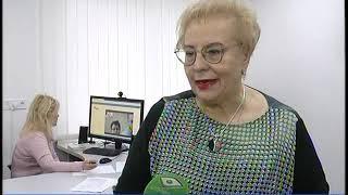 """Объектив-новости"" 28 февраля 2019"