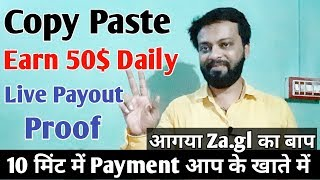 Earn 15$ to 50$ Daily Copy Paste Work Guaranteed Income with payout proof | minimum payout 1$ Paytm