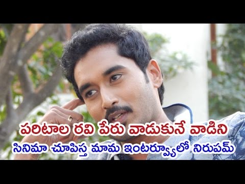 actor nirupam full interview with cinema chupistha mama youtube channel