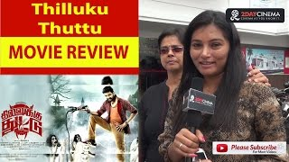 Thilluku Thuttu Movie Review | Santhanam | Shanaya - 2DAYCINEMA
