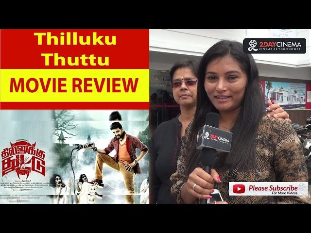 2016 tamil songs download starmusiq | Dharma Durai (2016