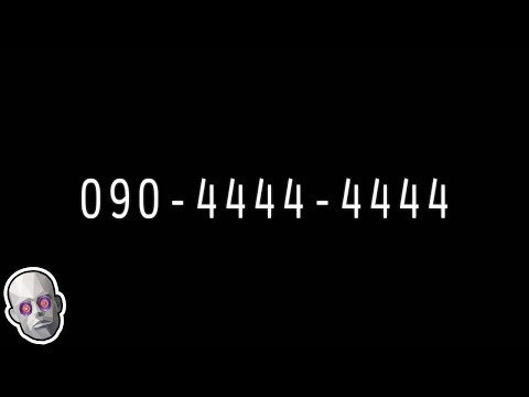 8 Phone Numbers That Are Too Creepy to Call