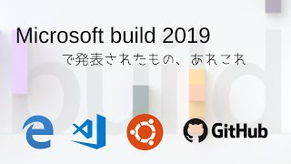 microsoft build 2019 windows terminal - TH-Clip