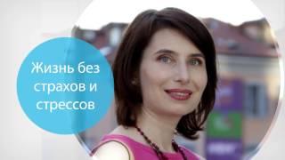 Канал Ольги Юрковской: Практики личной эффективности. Действуй чётко и живи в кайф!