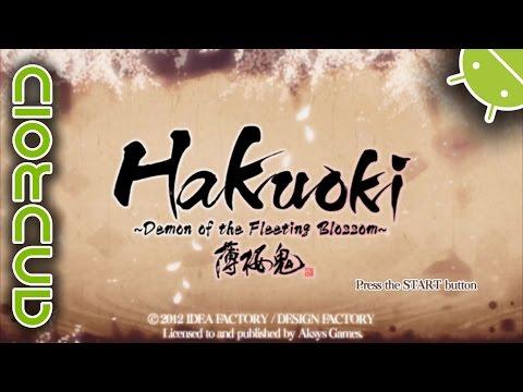 Hakuoki: Demon of the Fleeting Blossom | NVIDIA SHIELD Android TV | PPSSPP Emulator [1080p] Sony PSP