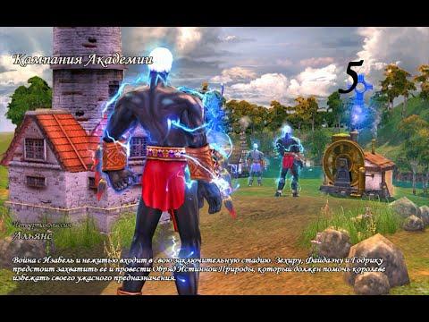 Кем лучше играть в герои меча и магии онлайн