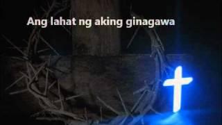 Salamat Panginoon Lyrics