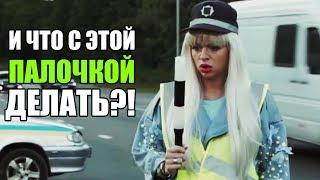 ПРИКОЛЫ ПРО БЛОНДИНКУ - РЖАКА И УГАР - На Троих ЛУЧШЕЕ | ЮМОР ICTV