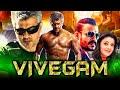 Vivegam - Tamil Action Hindi Dubbed Full Movie   Ajith Kumar, Vivek Oberoi, Kajal Aggarwal