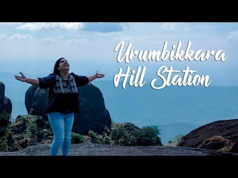 Urumbikkara Hills