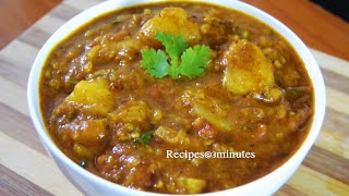 ചപ്പാത്തി, പൂരി, അപ്പത്തിനൊപ്പവും കഴിയ്ക്കാൻ കിടിലൻ ഉരുളക്കിഴങ്ങ് കറി👌😋 /Easy Potato Curry Recipe