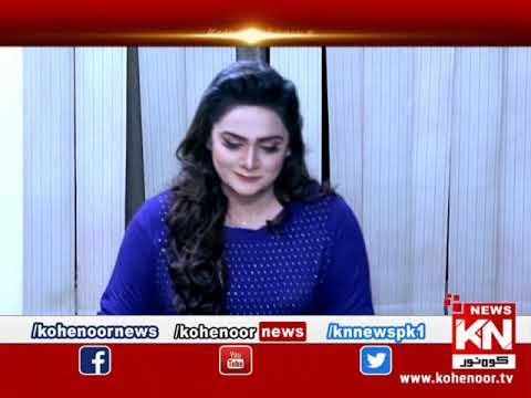 Bahir Ki Baat 26 November 2018 | Kohenoor News Pakistan