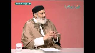حوارات التناصح مع الشيخ نادر العمراني 29-08-2015