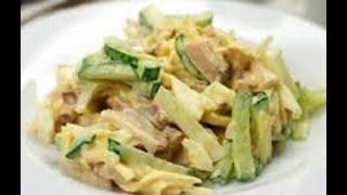 Простой домашний салат из куриной грудки и яичницы. Рецепт салата