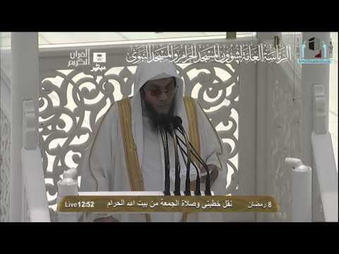 مزايا الصيام في الإسلام
