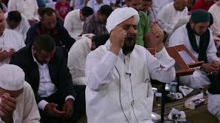 تحميل اغاني دعاء يوم عرفه للشيخ احمد الصوي MP3