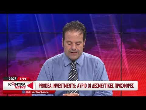 Ανέστης Ντόκας - Επιχειρηματικά Νέα στο Kontra News 21/11/2019