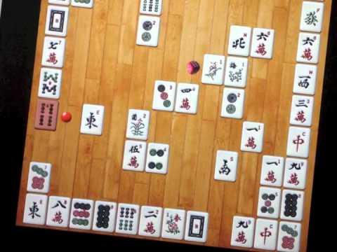 Video of Mahjong and Ball