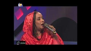 تحميل اغاني اديني رضاك - هدى عربي - أغاني وأغاني - رمضان 2017 MP3