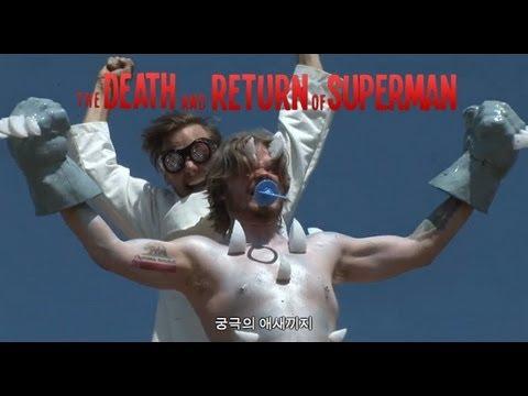 Drunken Reenactment Of 'The Death And Return Of Superman' Is Hilarious