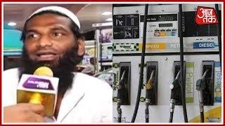 Mumbaikars 'Nervous' As Petrol Price Soars Beyond 'Nineties' | Mumbai Tak