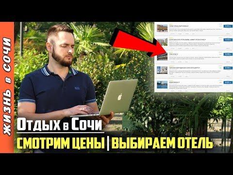 Запчасти чери амулет ставропольский край