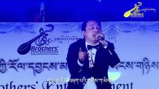 Tibetan Musical Concert 2015 @ Bylakuppe (Tenzin Choegyal) Nga Ni Bhoe Pa Yin Tibetan Song