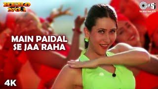 Main Paidal Se Jaa (Hyderabadi Style) - Hero No. 1 | Govinda & Karisma | Vinod Rathod & Poornima