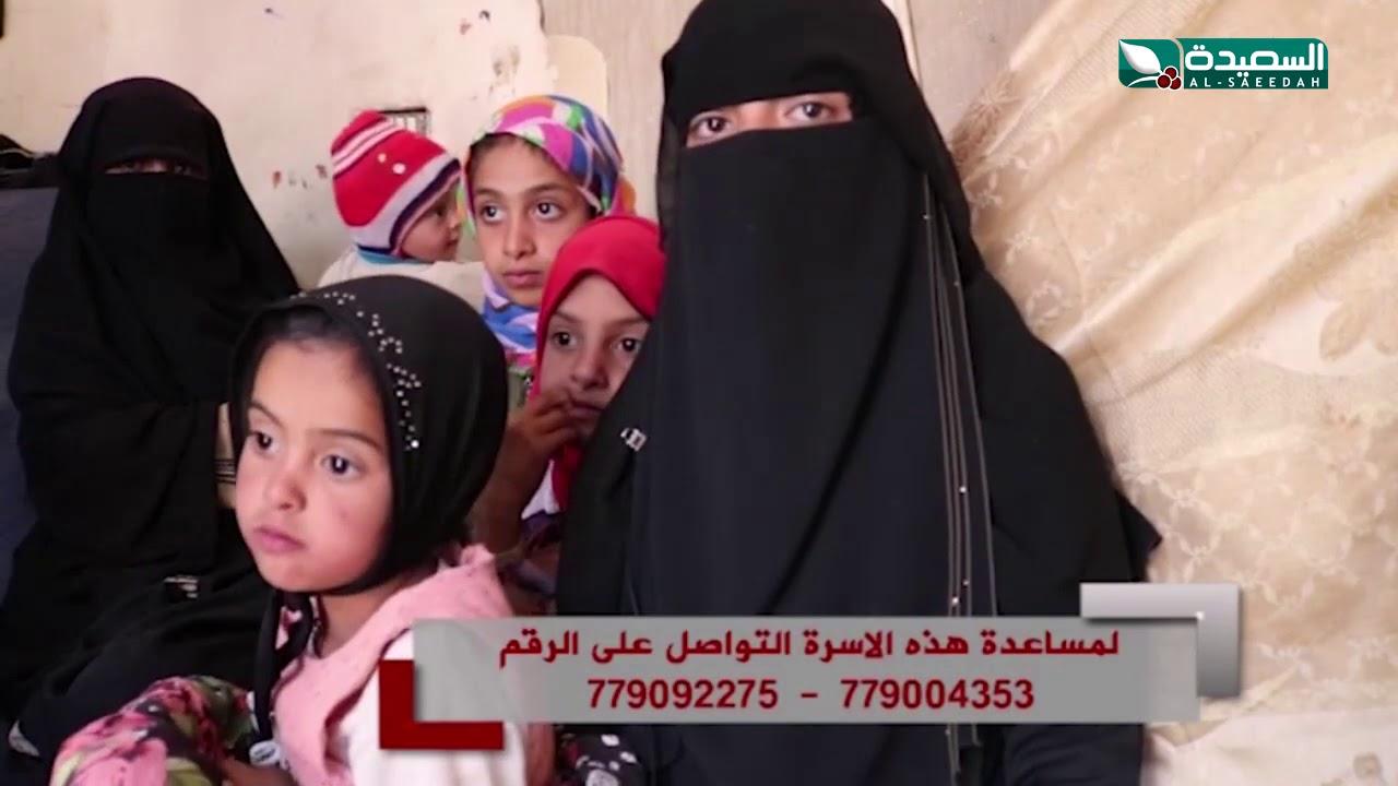 حالة تستدعي مد يد العون والمساعده .. شاب يعاني المرض