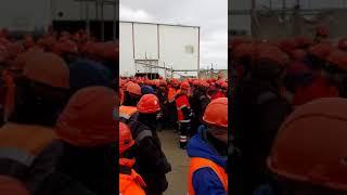 Ямата, Тобольск