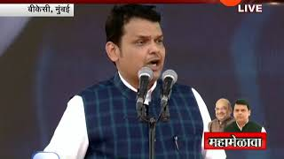 Mumbai,BKC Devendra Fadanvis Uncut Speech BJP's 38th Foundation Day Celebrations