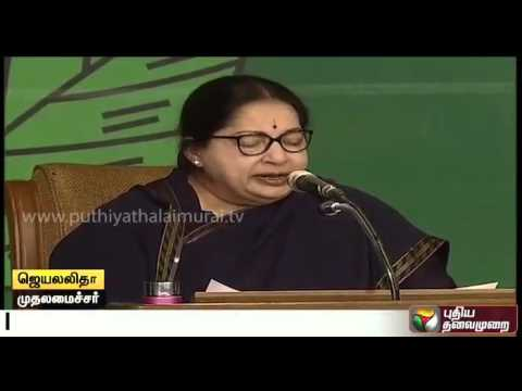 Jayalalitha-complaint-against-DMK-during-the-ADMK-Campaign