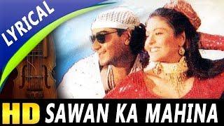 Sawan Ka Mahina Shadi Bina Mushkil Hai Jeena With Lyrics