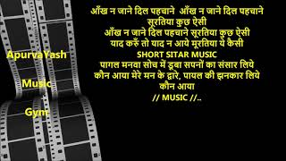 Kaun Aaya Mere Man Ke Dware Karaoke Lyrics   - YouTube