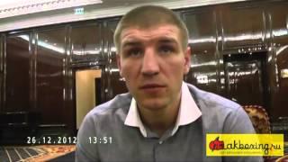 Дмитрий Пирог - Геннадий Головкин/Dmitry Pirog - Gennady Golovkin