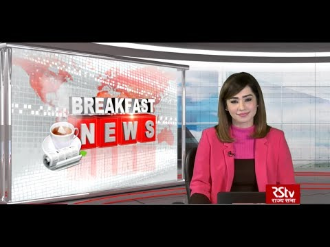 English News Bulletin – December 09, 2019 (9:30 am)