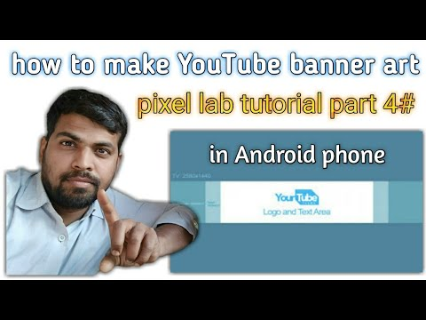 how to make YouTube banner art in Android phone – Hindi Tech