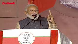 Victory Of Democracy, Says PM Modi As BJP Wins Absolute Majority