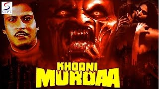 Khooni Murdaa  Full Hindi Bollywood Horror Movie HD  Deepak Parashar Javed Khan Sriprada  1989