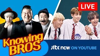 JTBC NOW 🎧 Streaming (24/7) : Run.WAV, : 더보이즈,청하, SF9, 산들, AB6IX, 펜타곤, The boys,  KARD