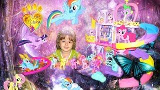 My Little Pony and fairy tale castle. Все Видео Канала LiSkA KiTtY: https://www.youtube.com/channel/UCSumYi9Lv3JoUqm21ThwyQQ/videos Спасибо, что смотрите