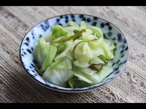 Tsukemono Recipe – Japanese Cooking 101