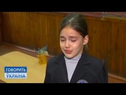 Заберите меня у мамы! (полный выпуск) | Говорить Україна
