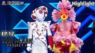 ตอบคำถาม หน้ากากม้าน้ำ, หน้ากากปลาคาร์ฟ | THE MASK PROJECT A