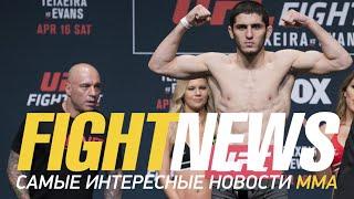 Бой Ислама Махачева на UFC on FOX 19 отменен, Нейт Диаз о реванше с Конором МакГрегором