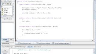 Java Basics - Passing Arrays to Methods
