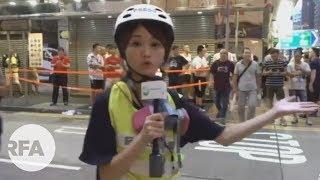 【現場報道】北角示威情況更新
