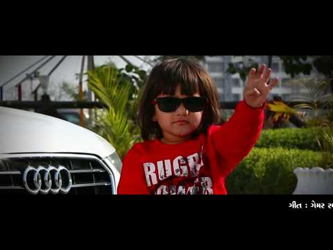 Search Result Youtube Video Gujaratiaudicarsong - Audi car song
