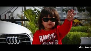 Char Bangdi Vali Gadi-Audi | Bhoomi Panchal | Lattest Super Hit Gujarati Song 2017 |
