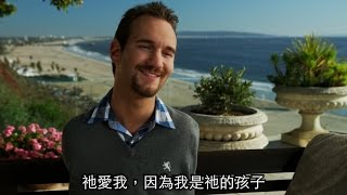 力克 胡哲:醫好傷心的人 - 精華片段 (國語配音)